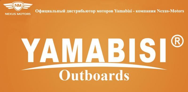 Нажмите на изображение для увеличения<br /> Название: Баннер%2520Yamabisi.jpg<br /> Просмотров: 43<br /> Размер:43.3 Кб<br /> ID:1372376
